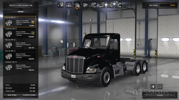 1500-hp-Engine