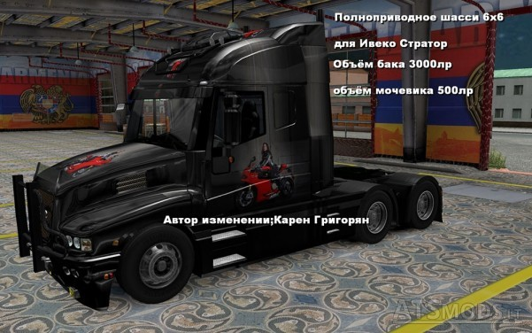 4x4-&-6x6-Chassis-1