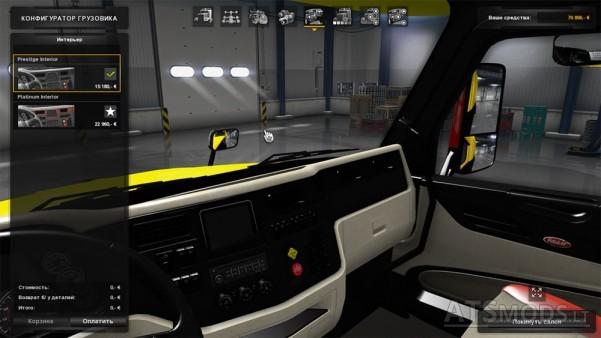 579-interior