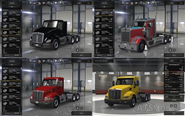 Engine-add-on-Pack-2
