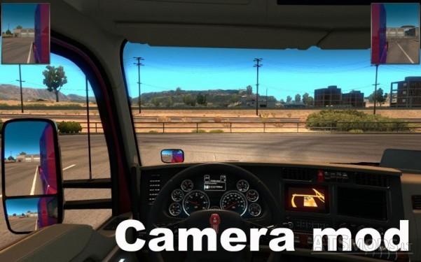 Interior-Camera-1