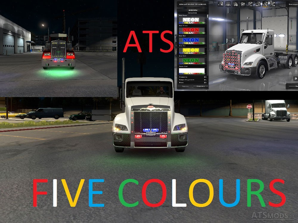 ATS Neon – Five Colors | American Truck Simulator mods
