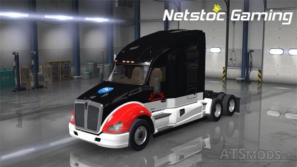 Netstoc-Logistica-2
