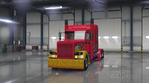 Pick-up-1
