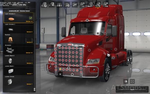 Truck-Accessories-3