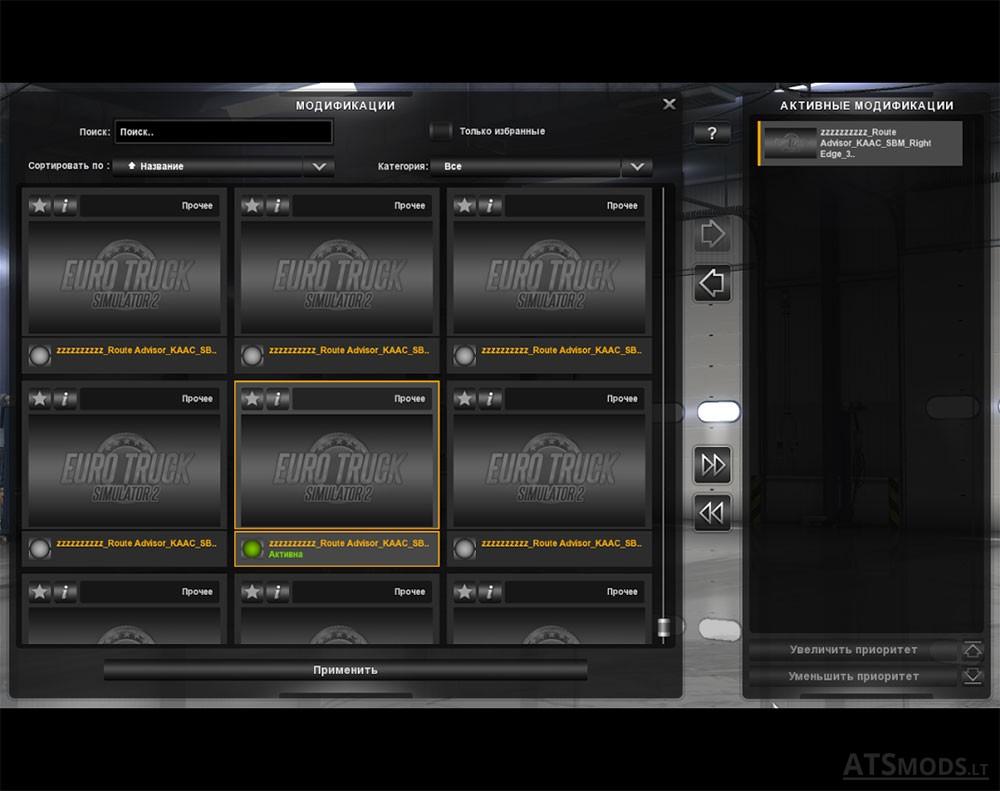 Route Advisor Mod Collection V4 0 | American Truck Simulator