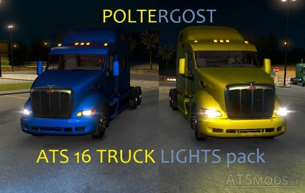 ats-lights