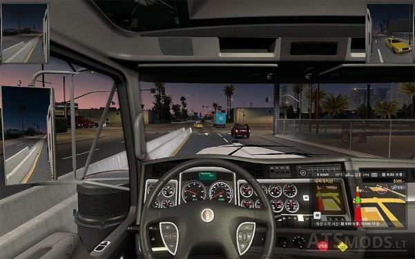 interior-camera-mod