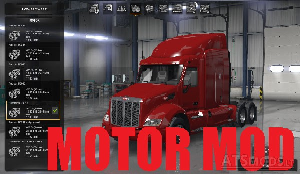 motor-mod