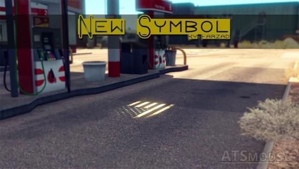 new-symbol