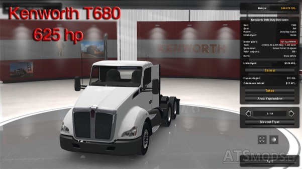 t680-engine