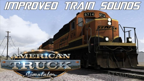 train-sound