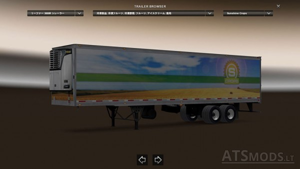 Custom-Vanilla-Trailers-1