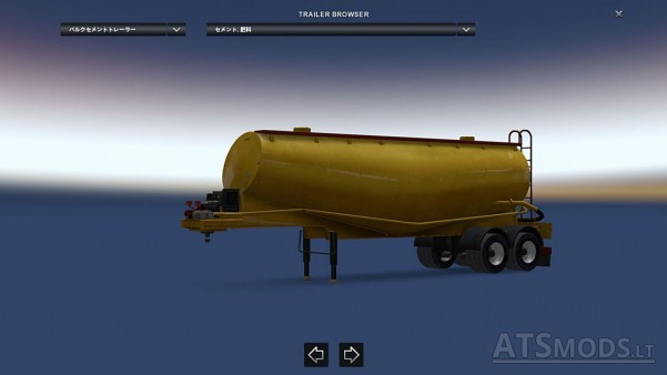 Custom-Vanilla-Trailers-3