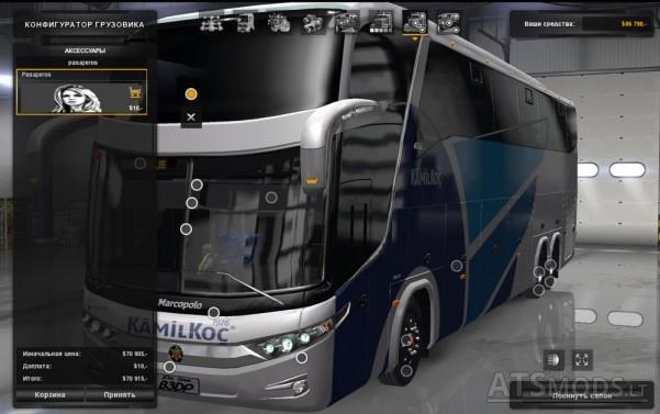 Marcopolo-G71600LD-1