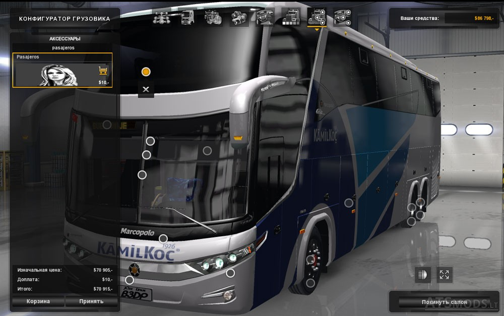 Marcopolo G71600LD + Skins + Passengers | American Truck