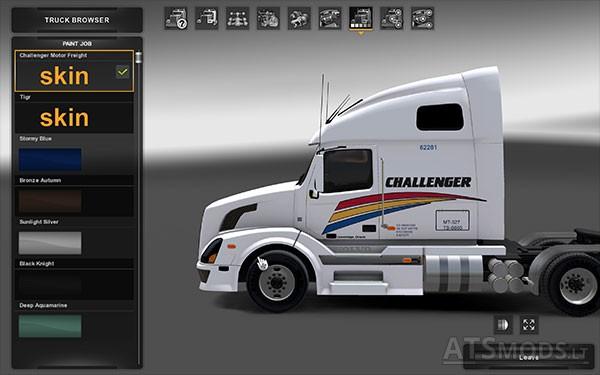 challenger-3