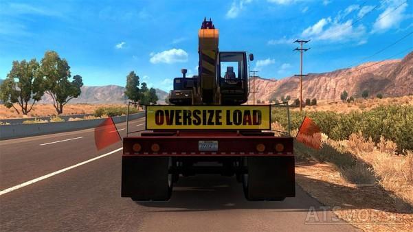 oversized-2