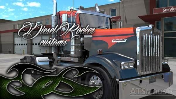 diesel-rocker-4