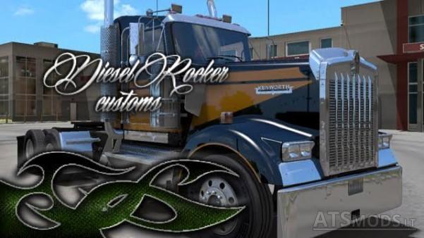 diesel-rocker-7