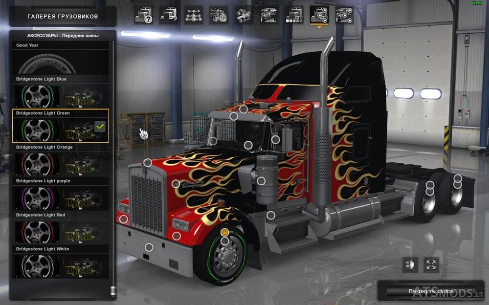 Big-Package-Posh-Wheels-for-all-US-Trucks-2
