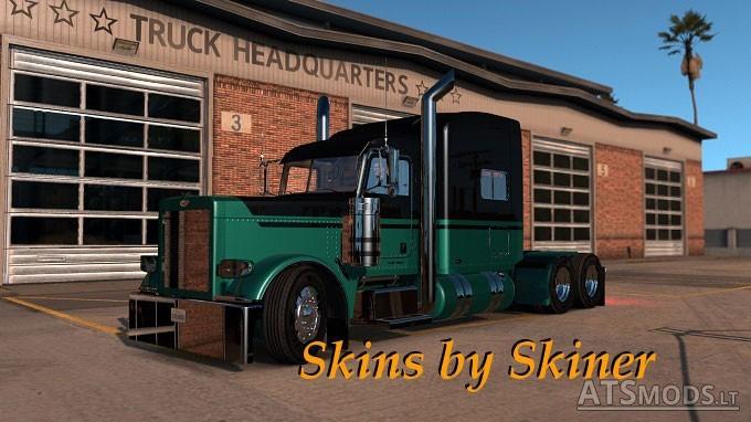 Metallic-Skins-1