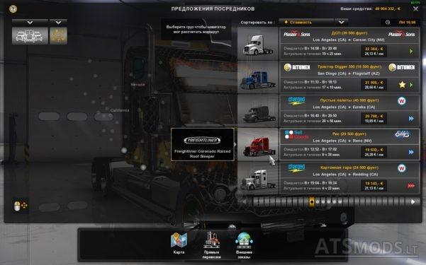 Freightliner-Coronado-3