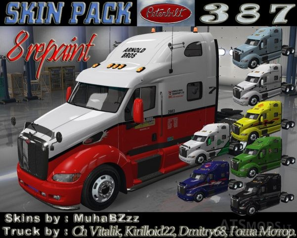 repaint-Pack-1