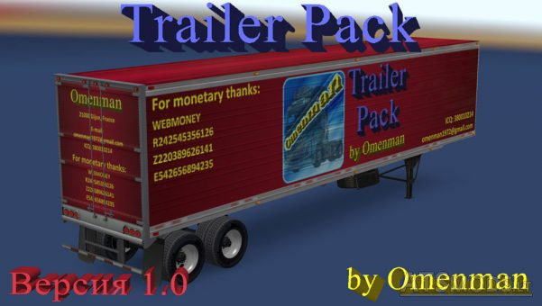 trailers-pack-3