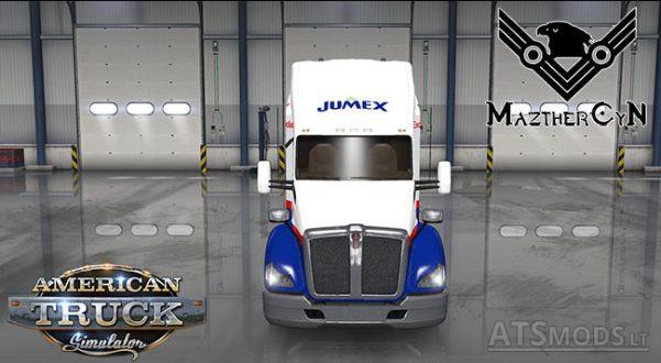 jumex-2