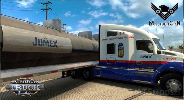 jumex-cisterna