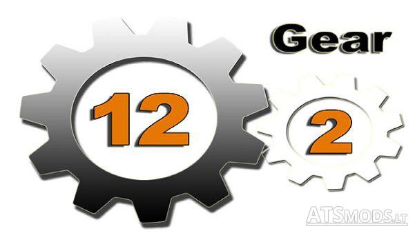 12x2-speed-gear