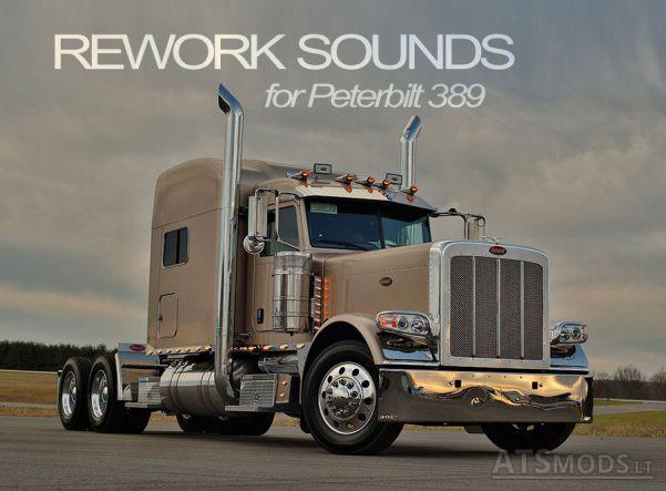 rework-sounds