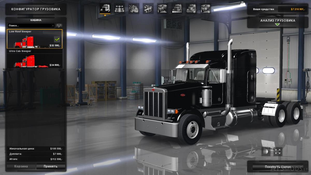 Peterbilt 378 (1 30) | American Truck Simulator mods