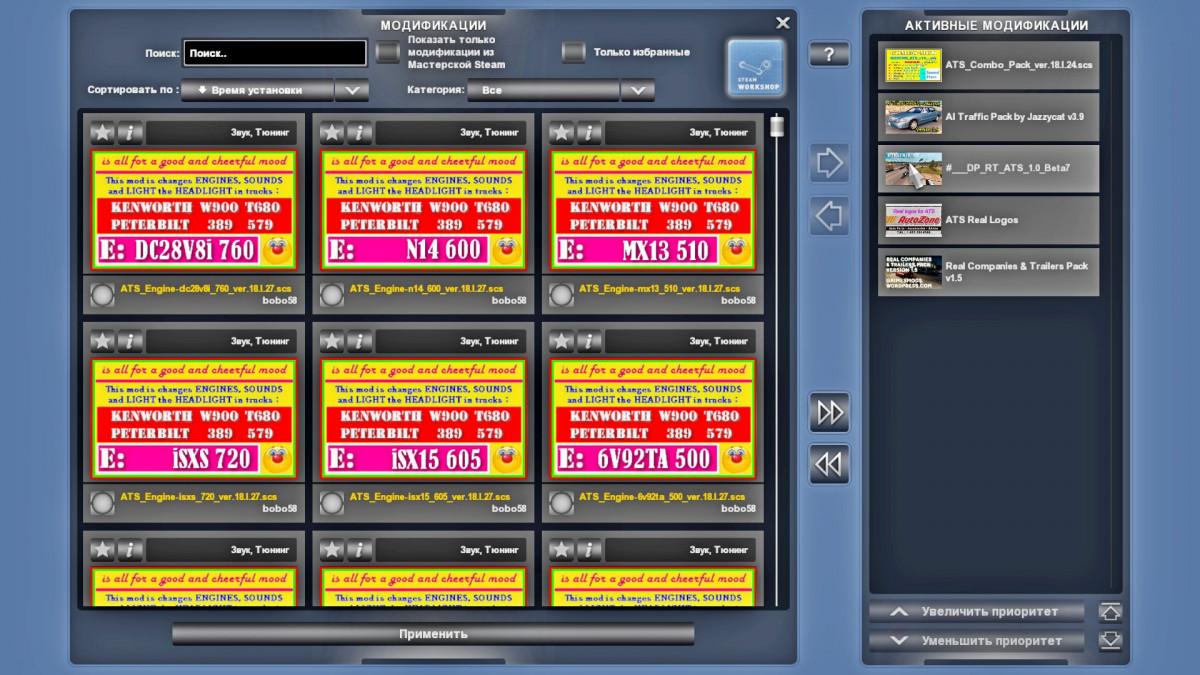 ATS Engine + Sound | American Truck Simulator mods