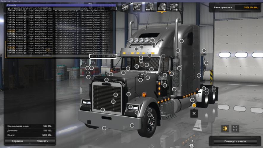 Freightliner Classic XL [1 3 1] | American Truck Simulator mods