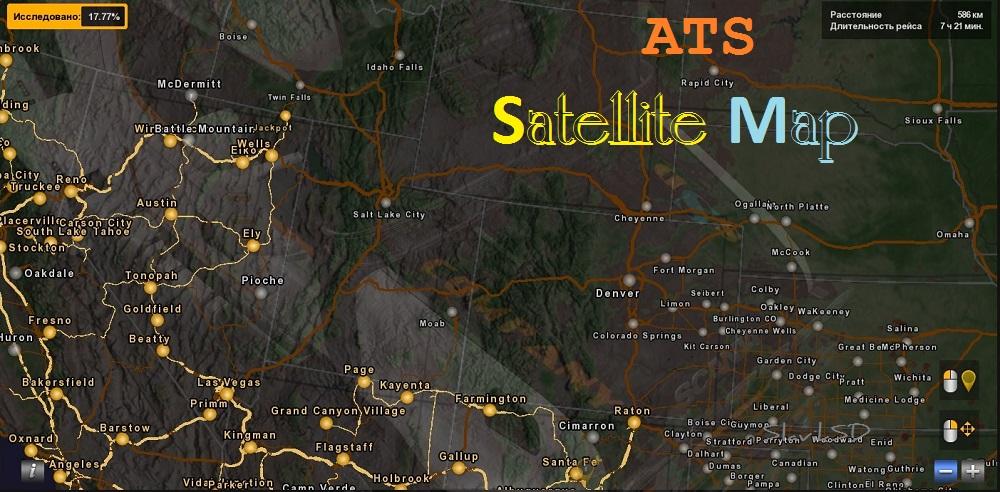 ATS Satellite Map | American Truck Simulator mods