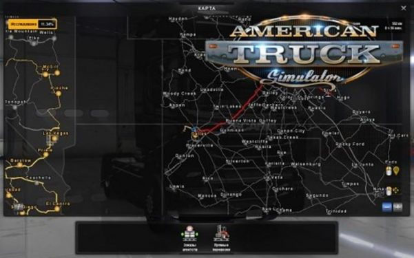 Updated Mario Map for ATS 1 32 Oregon | American Truck